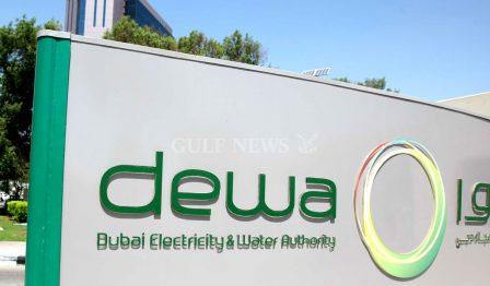 DEWA DUBAI JOBS DRIVER WINDOWS