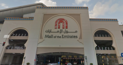 mall of th emirates entrance